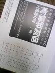 070817_0951〜01.JPG
